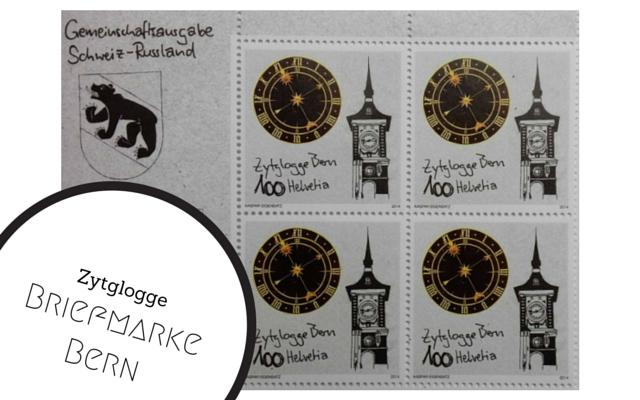 Briefmarke Zytglogge Bern